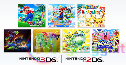 Un gioco per Nintendo 3DS in regalo - inverno 2014
