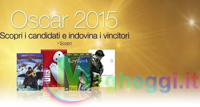 Oscar 2015 Amazon